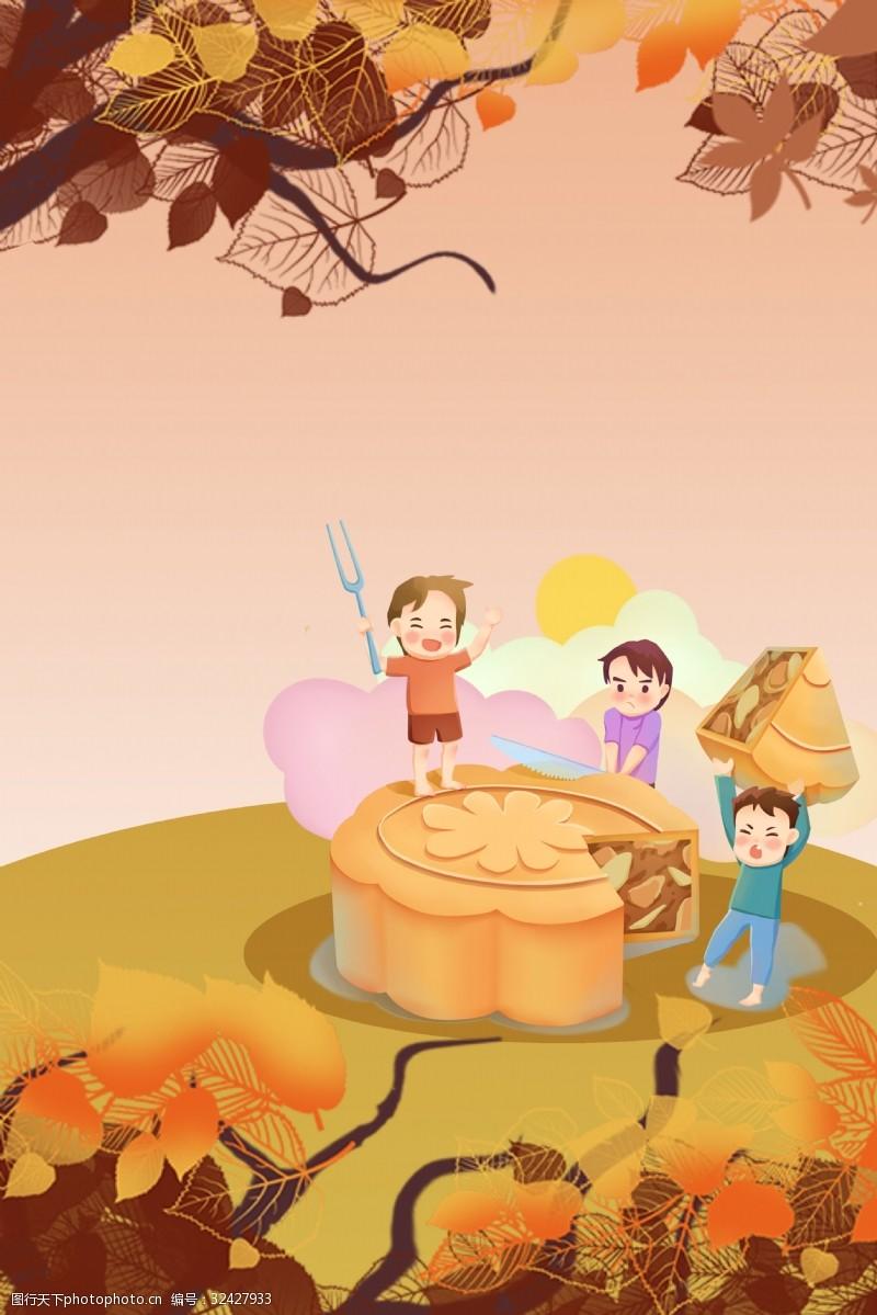 落叶树中秋节孩子们吃月饼海报背景