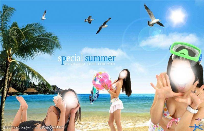 阳光美女人物海滩海鸟椰子树