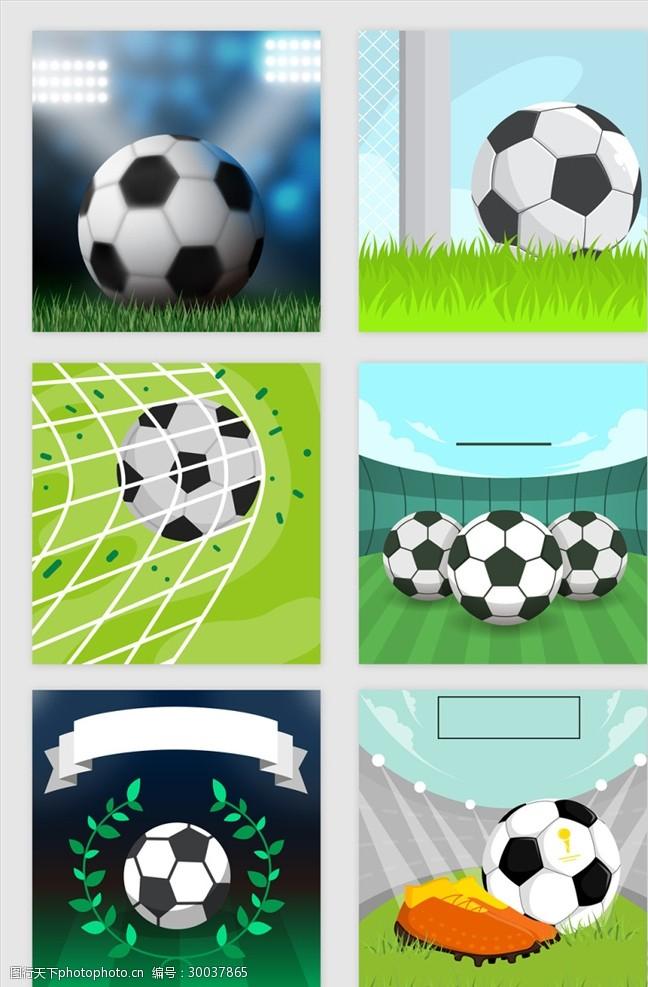 卡通足球主题矢量素材
