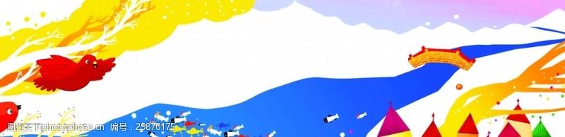 卡通河流蓝色河流