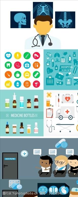 综合图片综合医疗图标