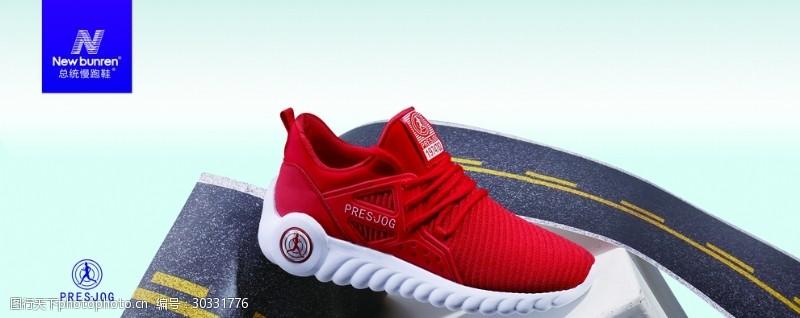 舒适运动鞋新百伦