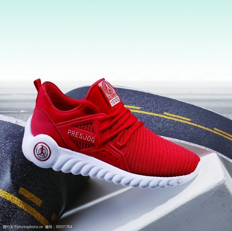 舒适运动鞋总统慢跑鞋