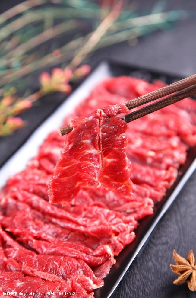 嫩肉牛肉火锅涮肉五花腱