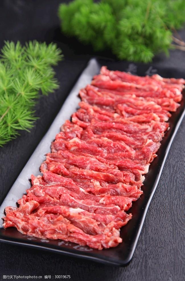 匙仁嫩肉牛肉火锅涮肉
