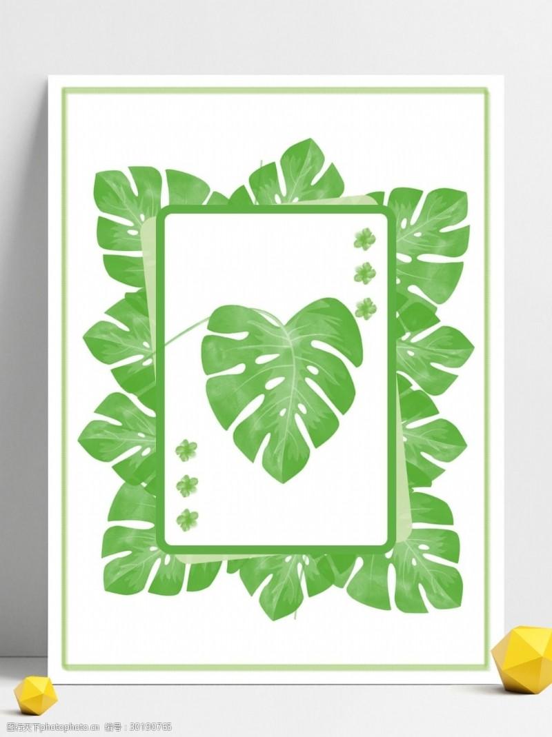手绘夏天背景简约小清新绿色手绘叶子背景素材