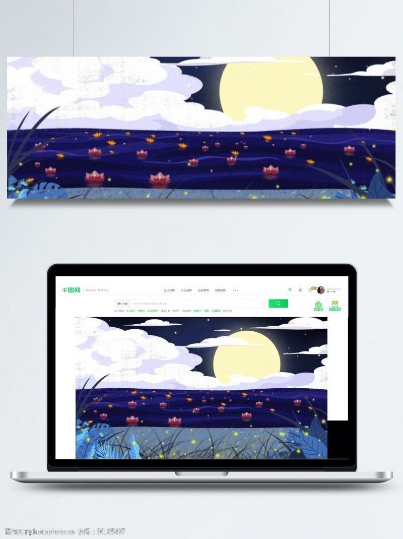 鬼节背景中元节卡通可爱背景设计