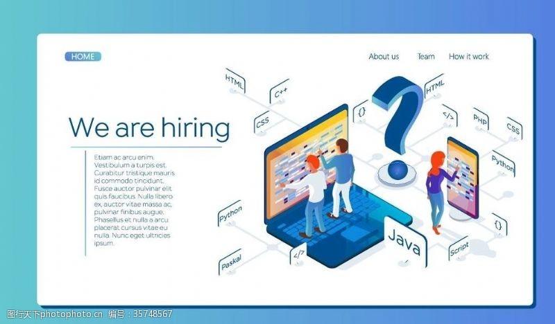 app开发矢量企业招聘程序员插画
